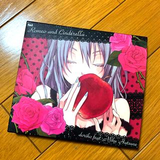 ロミオとシンデレラ doriko イラストカード付き(ボーカロイド)