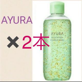 アユーラ(AYURA)のAYURA 2020 クリスマスコフレボディソープ2本(ボディソープ/石鹸)