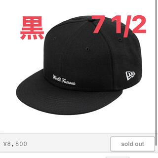 シュプリーム(Supreme)のsupreme Reverse Box Logo New Era®︎ Black(キャップ)