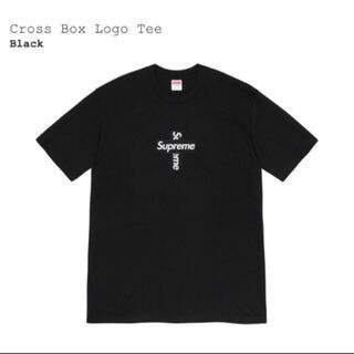 シュプリーム(Supreme)の※希少S シュプリーム クロスboxlogo Tシャツ ブラック supreme(Tシャツ/カットソー(半袖/袖なし))