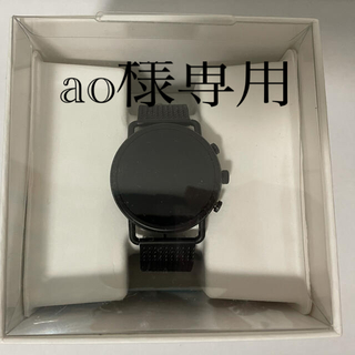 スカーゲン(SKAGEN)のao様専用(腕時計(デジタル))