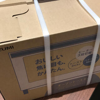 KOIZUMI - 新品 コイズミ オーブントースター