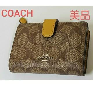 コーチ(COACH)のCOACH 美品 2つ折り財布 シグネチャー ウォレット コーチ イエロー(財布)