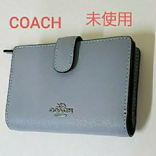 コーチ(COACH)のCOACH 未使用 2つ折り財布 ウォレット 正規 コーチ ブルー(財布)