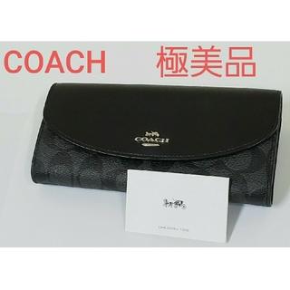 コーチ(COACH)のCOACH 極美品 2つ折り長財布 シグネチャー ウォレット ブラック コーチ(財布)