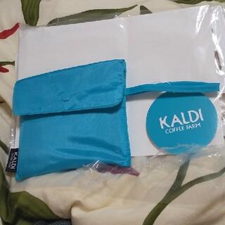 カルディ(KALDI)のカルディ オリジナルエコバッグ ブルー(エコバッグ)