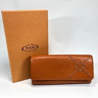 トッズ(TOD'S)の【美品】トッズ レザー 長財布 ブラウン 箱付(財布)