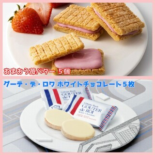 グーテ・デ・ロワ ホワイトチョコレート&シュガーバターの木のあまおう苺バター(菓子/デザート)