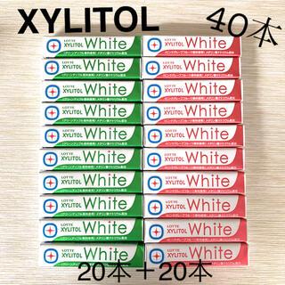 ロッテ キシリトールホワイト ガム 40個(菓子/デザート)