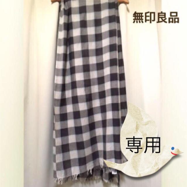 MUJI (無印良品)(ムジルシリョウヒン)の▶︎専用◀︎【綿100%】無印良品 ストール レディースのファッション小物(ストール/パシュミナ)の商品写真