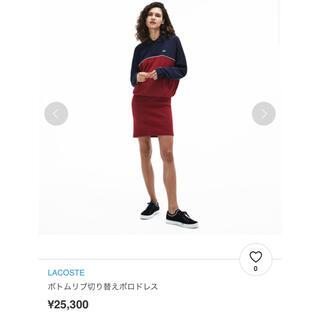 ラコステ(LACOSTE)のLACOST ラコステ ボトムリブ切り替えポロシャツドレス  ワンピース(ひざ丈ワンピース)