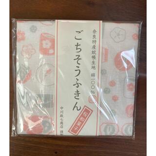 新品未開封 ごちそうふきん 桜和菓子柄(収納/キッチン雑貨)