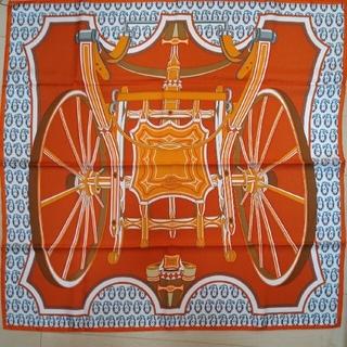 エルメス(Hermes)の専用です! HERMES 「四輪馬車の車輪」(スカーフ)