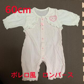 ニシキベビー(Nishiki Baby)のロンパース60cm ニシキ(ロンパース)