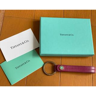 ティファニー(Tiffany & Co.)のティファニー キーリング  箱付(キーホルダー)