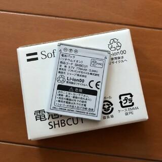 Softbank - ソフトバンク 純正 shbcu1 電池パック 202sh 105sh 108sh