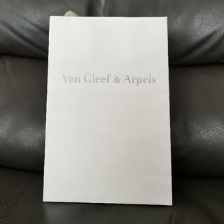 ヴァンクリーフアンドアーペル(Van Cleef & Arpels)のヴァンクリーフ&アーペルショッパー(ショップ袋)