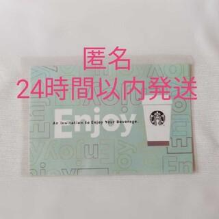 スターバックスコーヒー(Starbucks Coffee)の本日出品終了★スターバックスドリンクチケット1枚★4/18有効(フード/ドリンク券)
