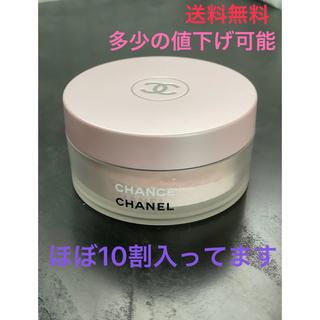 シャネル(CHANEL)のCHANEL チャンス フレグランスパウダー25g 送料無料(ボディパウダー)