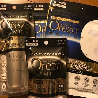 Orezo - オレゾ プレミアムuvミルク 50ml✖︎2