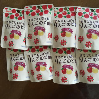 ユーハミカクトウ(UHA味覚糖)のカンロ りんごのど飴 8個(菓子/デザート)