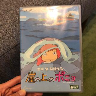 ジブリ(ジブリ)の崖の上のポニョ DVD(舞台/ミュージカル)