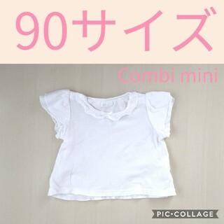 コンビミニ(Combi mini)の90サイズ Combi mini  コンビミニ(Tシャツ/カットソー)