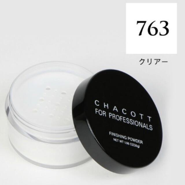 CHACOTT(チャコット)の☆チャコット☆フィニッシングパウダー ☆【クリアー】☆30g☆0763 コスメ/美容のベースメイク/化粧品(フェイスパウダー)の商品写真