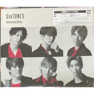 ジャニーズ(Johnny's)のSixTONES Imitation Rain 初回盤(スリーブ仕様)(アイドルグッズ)