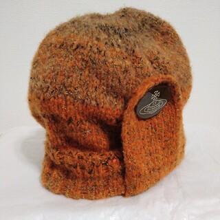 ヴィヴィアンウエストウッド(Vivienne Westwood)のヴィヴィアンウエストウッド ニット 帽子(ニット帽/ビーニー)
