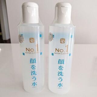 口コミ人気★顔を洗う水 NO.1(ウォータークリーナー) 250ml 2本セット(洗顔料)