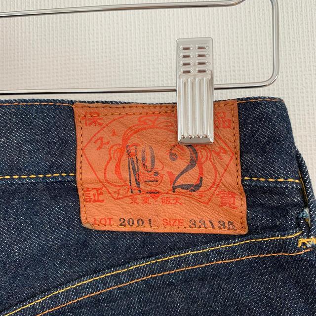 EVISU(エビス)のEVIS 2001 33×35 No.2 メンズのパンツ(デニム/ジーンズ)の商品写真