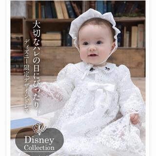 ディズニー(Disney)の入手困難✴︎未使用に近い✳︎ディズニー ベビーセレモニードレス 4点セット(セレモニードレス/スーツ)