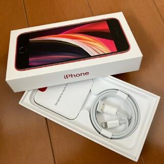 アップル(Apple)のapple iphone se 純正 付属品 ライトニングケーブル usb-c(バッテリー/充電器)
