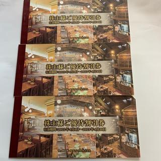 サッポロ(サッポロ)のサッポロHD株主優待20%割引券15枚(レストラン/食事券)