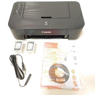 キヤノン(Canon)のCanon PIXUS プリンター(PC周辺機器)