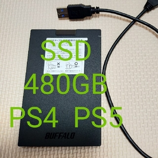 バッファロー(Buffalo)のBUFFALO ポータブルSSD 480GB(PC周辺機器)