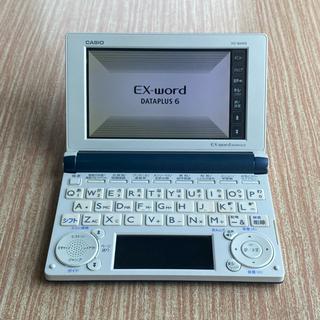 カシオ(CASIO)のCASIO EX-word DATAPLUS6  XD-B6000 電子辞書(電子ブックリーダー)