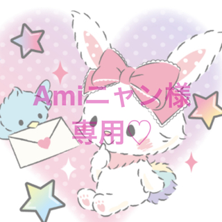 アンジェリックプリティー(Angelic Pretty)の専用♡(ブレスレット/バングル)