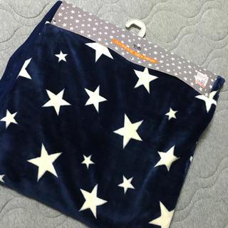 シマムラ(しまむら)の新品★しまむら ハーフ毛布ZARAホームフランフラン(毛布)