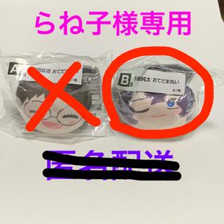 BANPRESTO - 弱虫ペダル おてだまぬい 小野田坂道 手嶋純太 セット