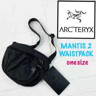 ARC'TERYX - ARC'TERYX アークテリクス 新品 マンティス2 ウェストパック 肩掛け