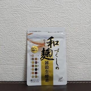 Dr.Ci Labo - 和麹づくしの雑穀生酵素