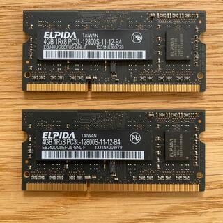 メモリ 4GB 2個セット(PCパーツ)