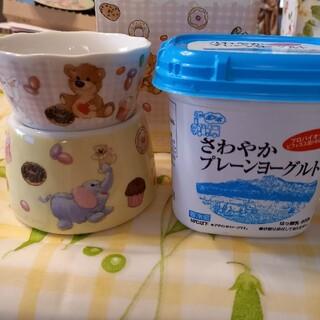 suzys zoo お子様用フォンデュセット(調理道具/製菓道具)