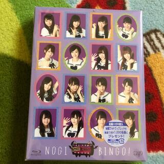 ノギザカフォーティーシックス(乃木坂46)の応募ハガキ封入 NOGIBINGO!Blu-rayBOX Blu-ray(お笑い/バラエティ)