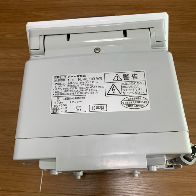 三菱(ミツビシ)のMITSUBISHI 三菱 炊飯器 5.5合炊き スマホ/家電/カメラの調理家電(炊飯器)の商品写真