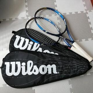 ウィルソン(wilson)のウィルソン テニスラケット 2本セット(ラケット)