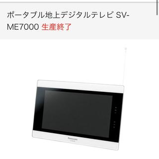 Panasonic - Panasonic VIERA SV-ME7000