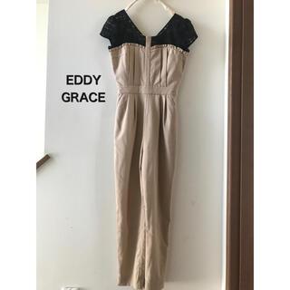 エディグレース(EDDY GRACE)のEDDY GRACE オールインワン(オールインワン)